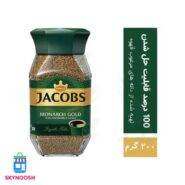 skynoosh-coffee-jacobs-200g-min