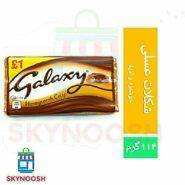 skynosh-galaxy-honeycomb crumple-min