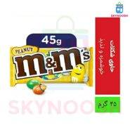 m&ms chocolate-f-600×600-min