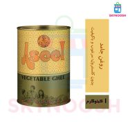 Aseel-cooking-oil-f-min