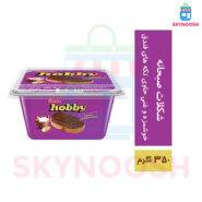 Hobby Breakfast Chocolate-f-min